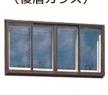 後付け外窓サッシ(二重窓)