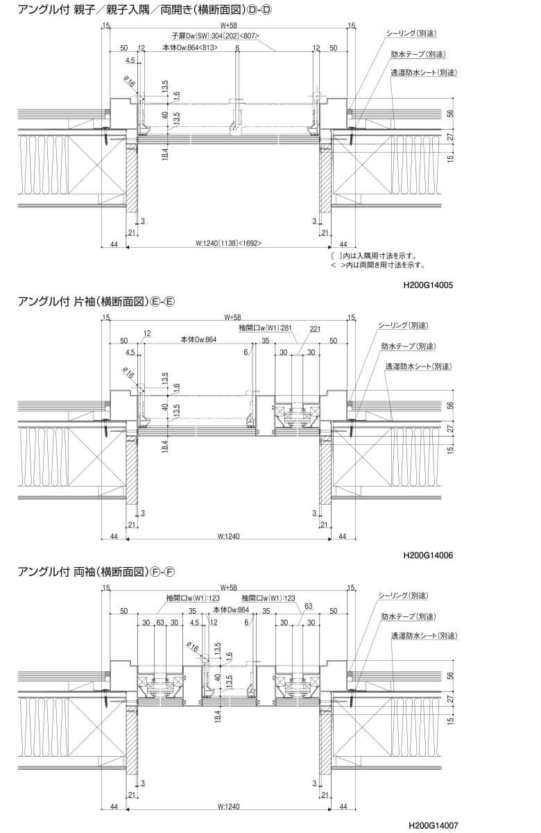 K4仕様図面2
