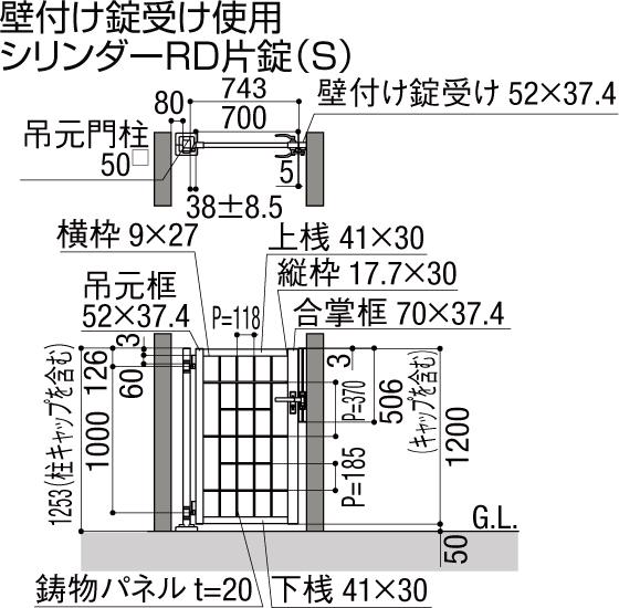 アーキカットBタイプ寸法図2